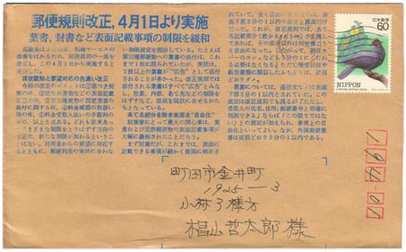 2012032502