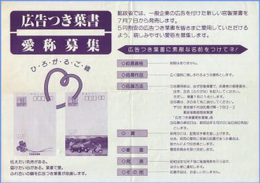 2013020301