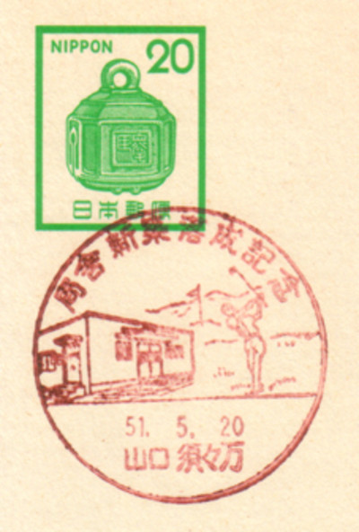 2013030301