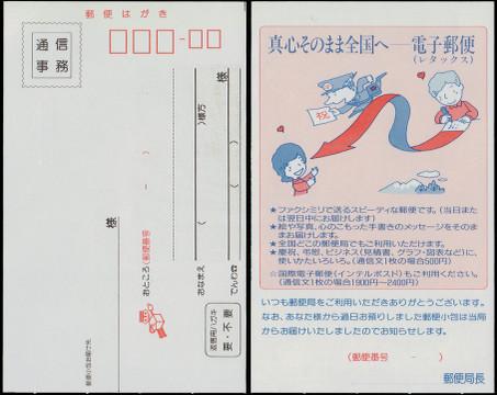 2017090601