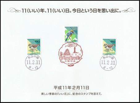 2017110406