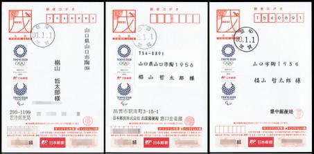 2018010305