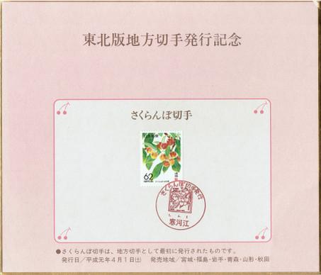 2018010507