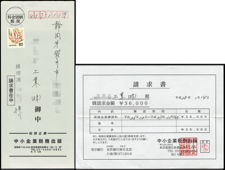 2018072005