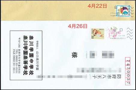 2018072102