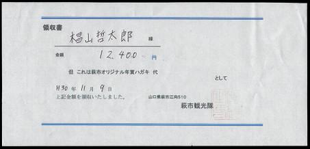 2018111003