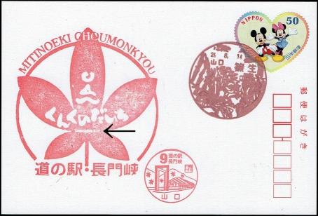 Chomonkyo02