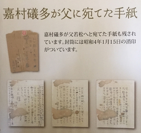 Kamura05