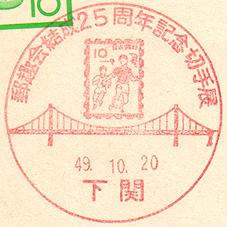 11120105