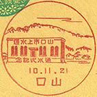2012011501