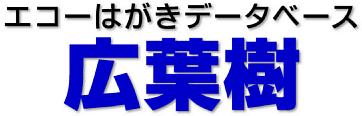 20120122_01