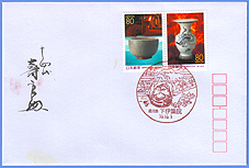 2012020202