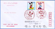 2012032401