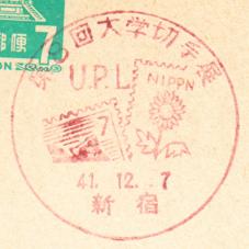 2012032901