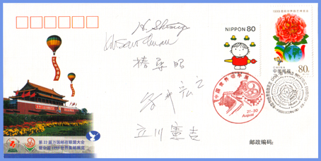 2012051303