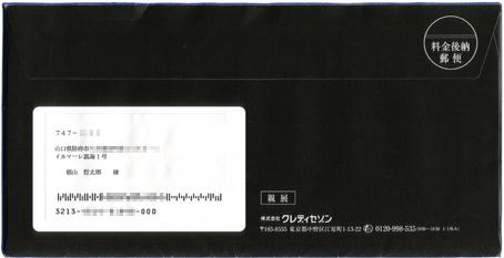 2012060303