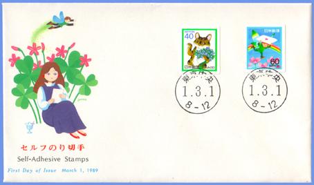 2012060502