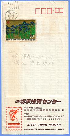 2012071003