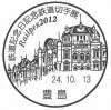 2012100503