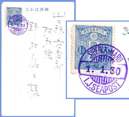 Siberiamaru01