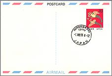 2012111505