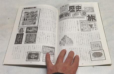 Takanawa02