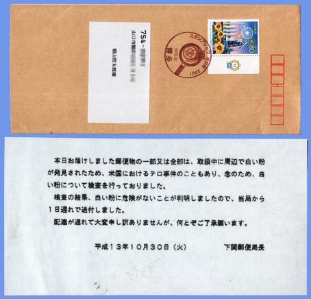 2013120901