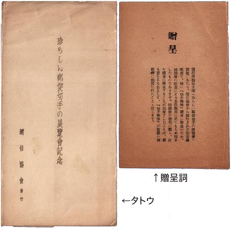 2013122201