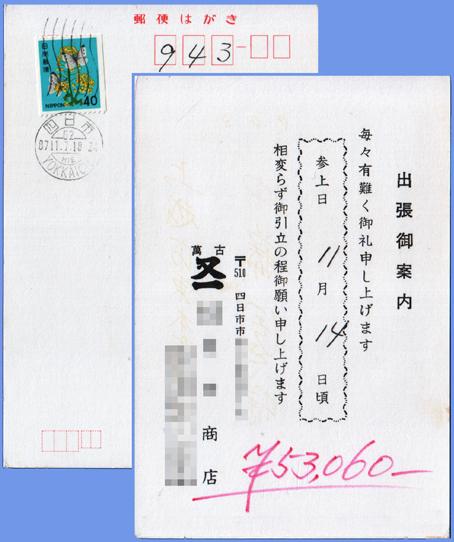 2014020301