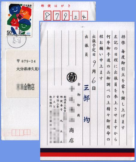 2014020302