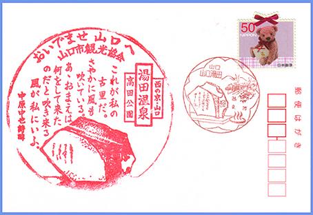 2014020703