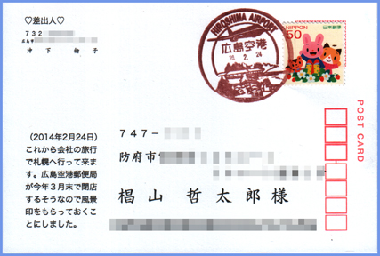 2014022601
