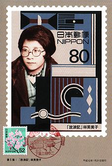 Tanaka_hayashi02