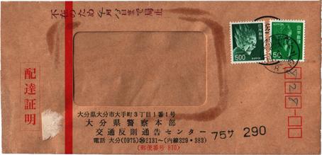 2014072203