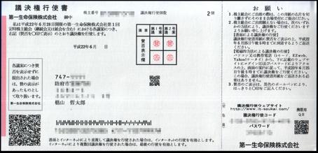 2014072204