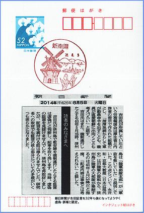 2014080502