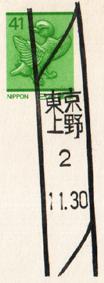 2014100102