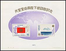 Hirohito02
