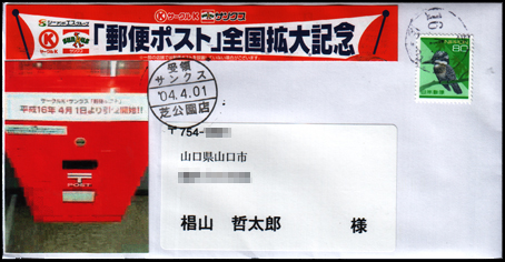 2015021701