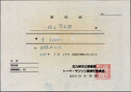 2015052403