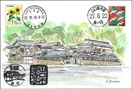 Saikoutei01