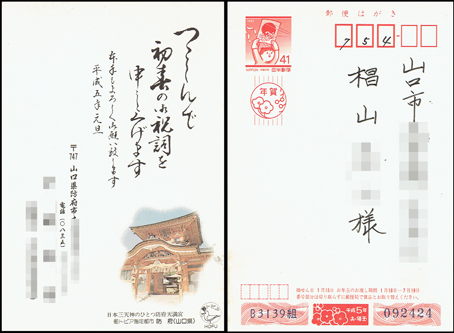2015101107