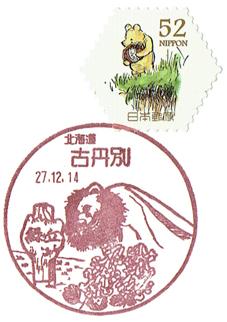 2015121901