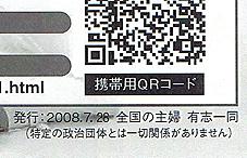 2016031907