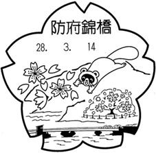 2016032101