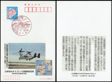 2016042002