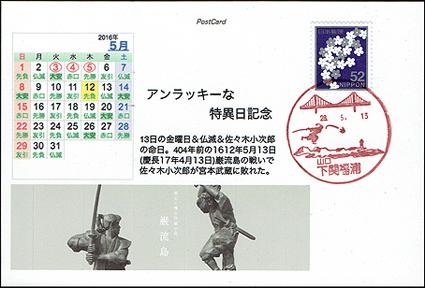 2016051501
