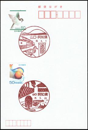 2016063004