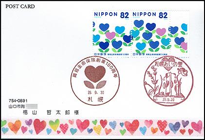 2016100304
