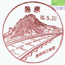 2016102503